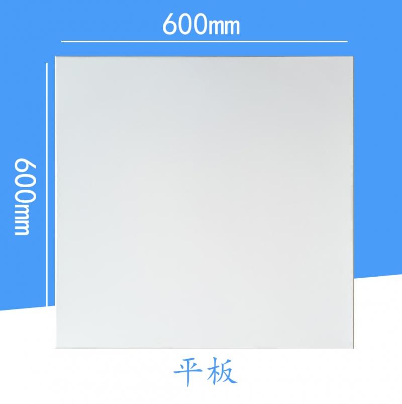 600×600平板工程铝天花板
