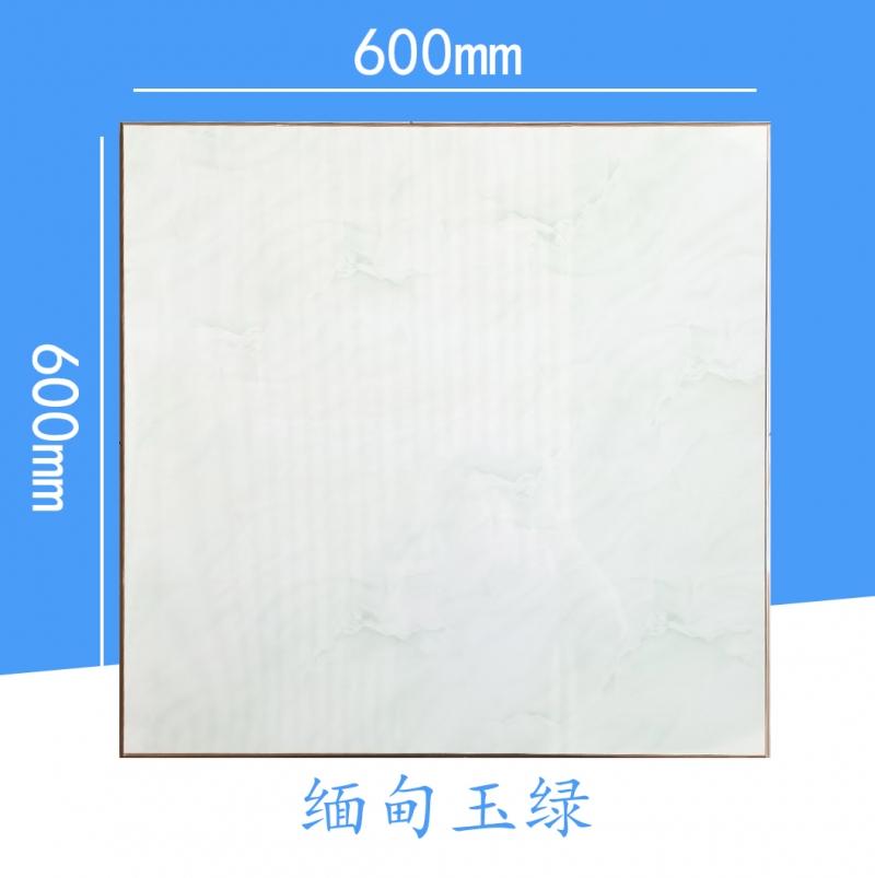 缅甸玉绿工程铝天花板